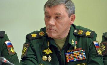 Начальники генштабов РФ и США встретились впервые после Крыма