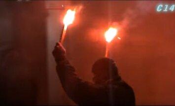 Посольство РФ в Киеве забросали файерами, а потом яйцами