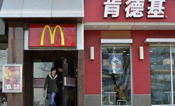McDonald's в Китае сменил название, китайцы недоумевают