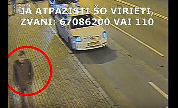 """Полиция опубликовала новое видео с возможным разрушителем выставки """"Люди Майдана"""""""