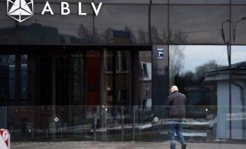 """""""Дочка"""" банка ABLV купила логистический комплекс в Риге"""