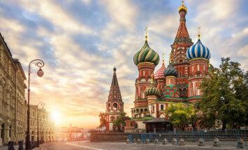 В Риге пройдут мероприятия в честь 15-летия сотрудничества с Москвой