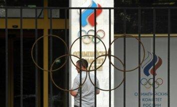 МОК запретил российским спортсменам надевать завоеванные медали при болельщиках