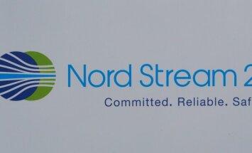 Швейцарский суд возобновил арест акций Nord Stream AG и Nord Stream 2 AG