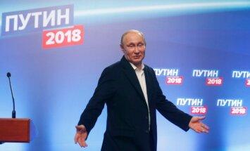 Путин назвал конечную цель российской власти
