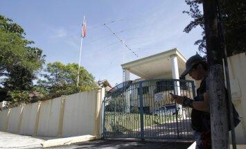 Дипломатический конфликт: КНДР и Малайзия обменялись запретами на выезд граждан