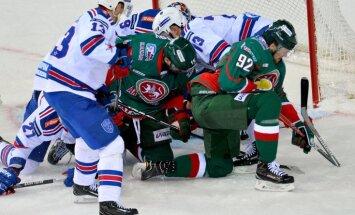 Hockey. KHL. Ak Bars vs SKA