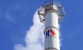 Майский тариф на теплоэнергию в Риге на 11% выше, чем в прошлом году