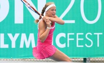 Остапенко стала самой юной представительницей рейтинга WTA
