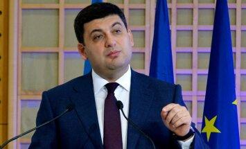 Украина исключила Латвию из списка офшоров