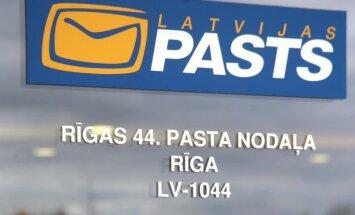 Iecelta 'Latvijas Pasts' pagaidu valde; uz amatiem izsludinās atklātu konkursu