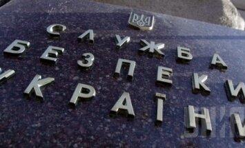 Пресс-секретарь СБУ пообещала депортировать латвийских журналистов из Украины