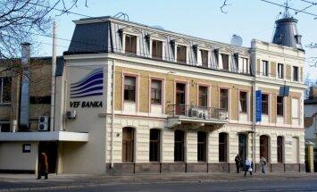 Likvidējamās 'VEF bankas' aktīvu vērtība decembrī bija 2,06 miljoni eiro