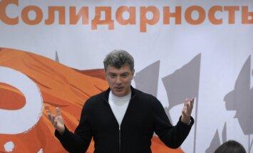 Немцова посмертно наградили первой премией имени Магнитского
