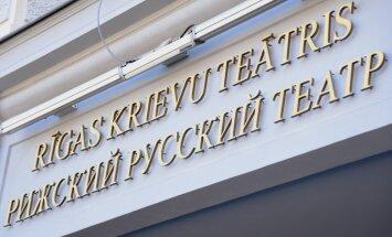 Uz Rīgas krievu teātra vadītāja amatu pretendē pieci kandidāti