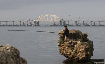 Украинские националисты анонсировали акцию на Керченском мосту