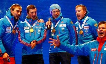 Alexey Volkov, Maxim Tsvetkov, Anton Babikov, Anton Shipulin of Russia and Dmitry Guberniev sing national anthem Russia