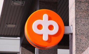 'Pohjola Bank' LU Akadēmiskā centra Torņakalnā būvniecībai aizdod sešus miljonus eiro