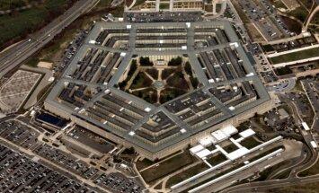 Пентагон сообщил об утечке данных