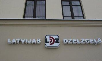 Кандидаты на пост главы LDz: предприниматели, экономисты и политики