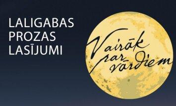 Notiks Latvijas Literatūras gada balvas prozas lasījumi
