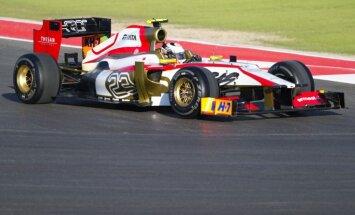 Finansiāli vājās 'Marussia' un 'Caterham' komandas izlaidīs nākamo F-1 posmu