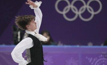 Daiļslidotājs Vasiļjevs izcīna uzvaru starptautiskās sacensībās Minskā
