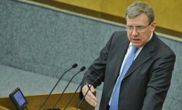 Экс-глава Минфина РФ: Крым обойдется России в 200 млрд долларов