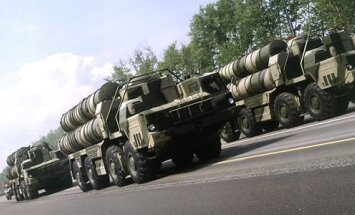 Иран разместил российские С-300 на ядерном объекте Фордо