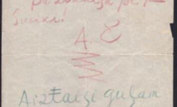 Liktens lietu muzejs: Čaka pēdējā vēstule, laulības bļoda, dzīvā lelle un slēpes