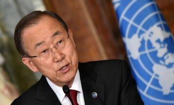 Генсек ООН призвал отказаться от смертной казни для террористов