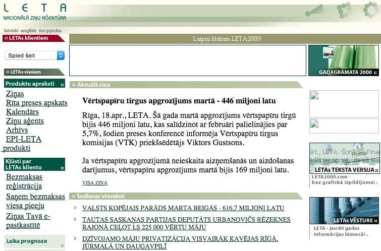 Sajūties vecs - kā Latvijas interneta portāli izskatījās 2000. gadu sākumā