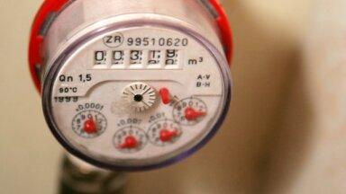 Ūdens patēriņa skaitītāju verificēšanas un rādījumu nolasīšanas izmaiņas ārkārtējās situācijas laikā