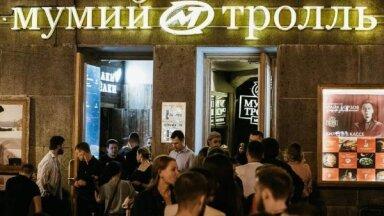 От Собчак до Моргенштерна: какие рестораны открывают российские звезды