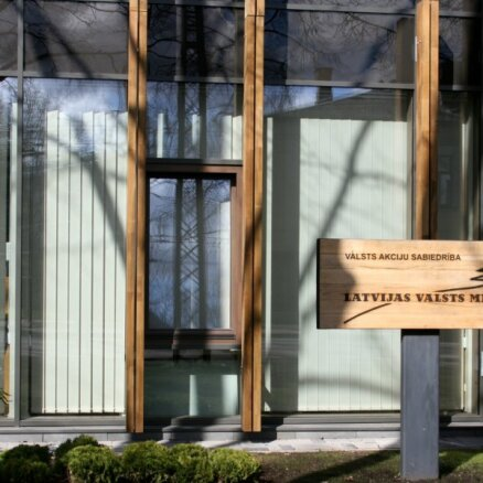 Исследование: самые справедливые плательщики зарплат – Getliņi EKO и Valsts meži