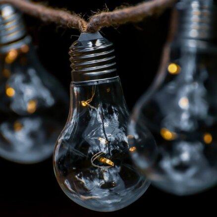 Депутаты проголосовали против предложения оппозиции снизить ставку НДС на газ и электричество