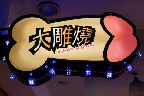 Taivānā atvērts burvīgs veikals, kas veltīts falla godināšanai
