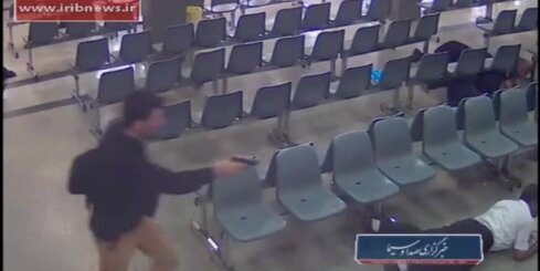 Uzbrukums Irānas parlamentam