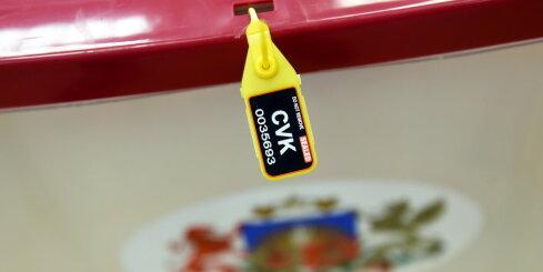 LTV: ПБ проверяет возможную скупку голосов в Резекне