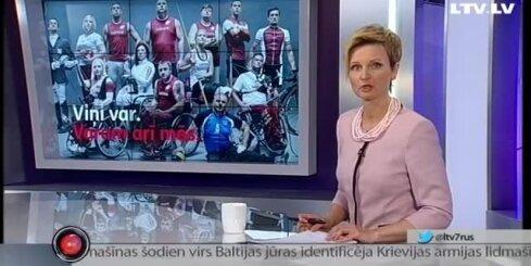 LTV7: нужны ли Латвии паралимпийцы?