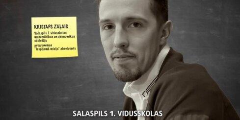 21. gadsimta skola: Salaspils
