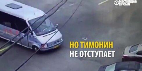 Slepkavas aizturēšana Ukrainā