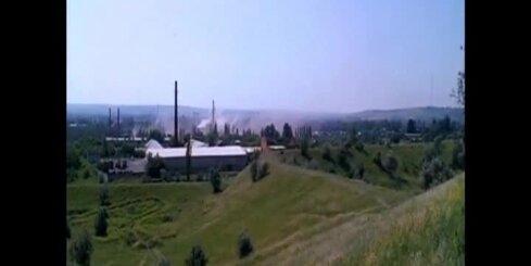 Украинская армия продолжила осаду Славянска