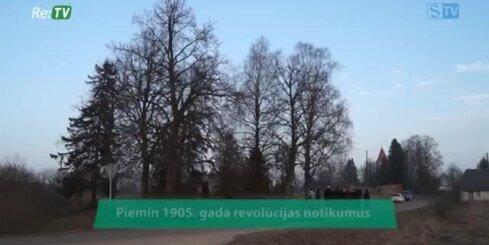 Piemin 1905. gada revolūcijas notikumus