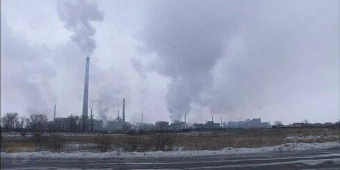 Ukraina izsludina ārkārtas stāvokli enerģētikā