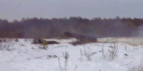 Ukrainas armijas artilērija apšauda separātistu pozīcijas