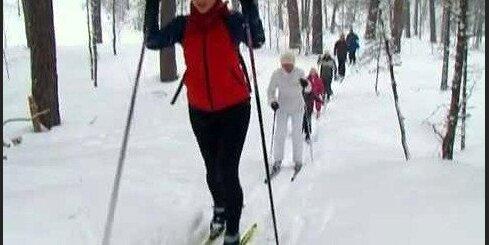 Distanču slēpošana - modes lieta