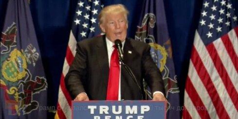 Трамп отказался от зарплаты в 400 тысяч долларов