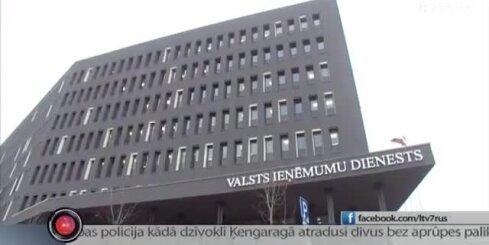 LTV7: в СГД ежедневно поступает 100 заявок на закрытие микропредприятий
