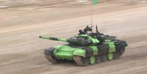 Krievijā sākušās tanku biatlona sacensības